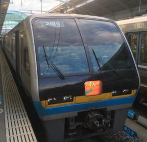 20171814_shimanto