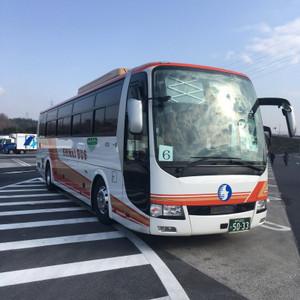 20190216bus