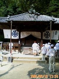 85-daishido