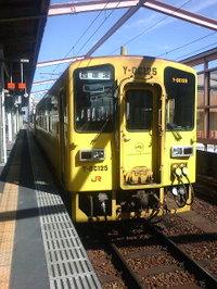 Karatsu_line