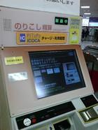 Kintetsu_nagoya_seisan