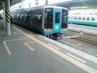 Matsuyama_uwakai