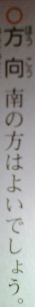 minatogawa-hogaku