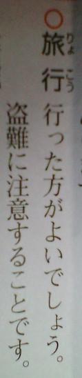 minatogawa-ryoko