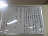 nagoya-fujimura