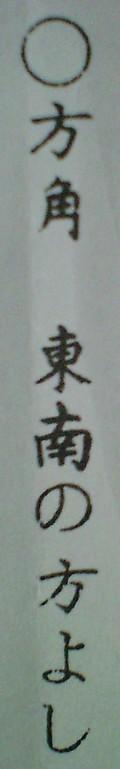 nishinomiya-hogaku