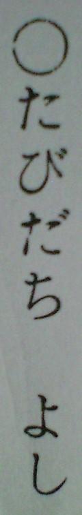 nishinomiya-ryoko