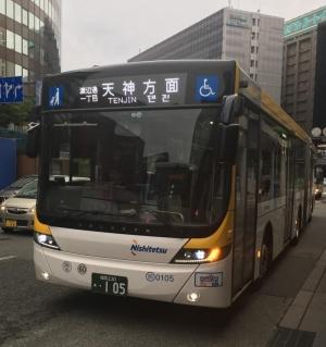 Nishitetsu_brt