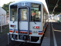 Ryugasaki01