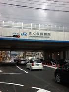 Sakurashukugawa01
