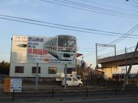 Shibayama02