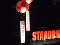 Ssa_stage03