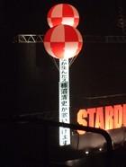 Ssa_stage05