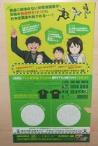 Tetsuko_stamp02