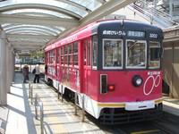 Toyohashi01
