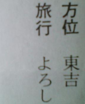 pic_0072.jpg