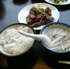 本日の昼食