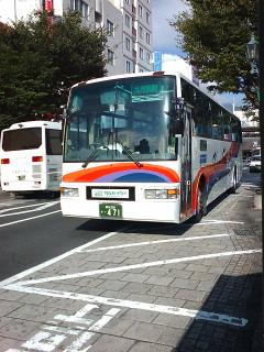 九州横断バス!