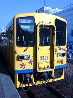 島原鉄道乗車