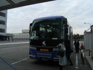 2009_0228kix0031