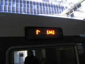 2009_0307kyushu0009