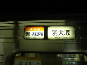 2009_0307kyushu0015