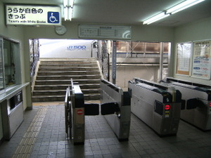 2009_0307kyushu0041