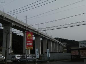 2009_0307kyushu0051