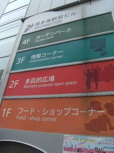 2009_0307kyushu0089