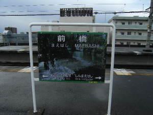 2009_0320kanto0018