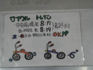 2009_0320kanto0058