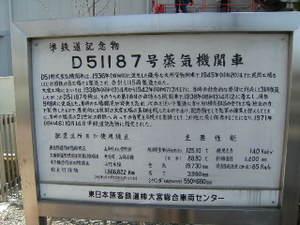 2009_0321kanto0039