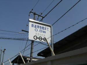 2009_0321kanto0068