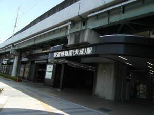 2009_0321kanto0078