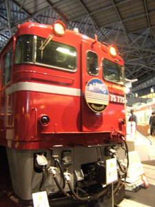 2009_0321kanto0110