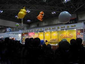 2009_0321kanto0137