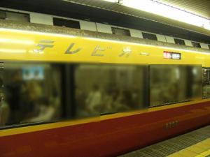 2009_0329keihantvcar0002