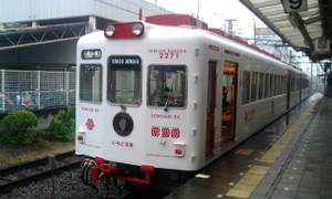 2009_0404wakayama0002