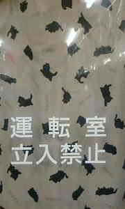 2009_0404wakayama_interior0034