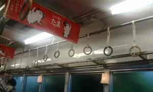 2009_0404wakayama_interior0062