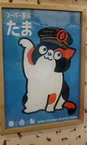 2009_0404wakayama_poster0031