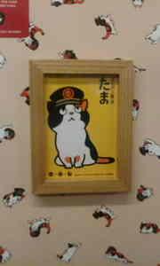 2009_0404wakayama_poster0033