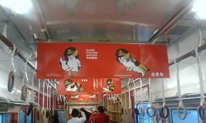 2009_0404wakayama_poster0044