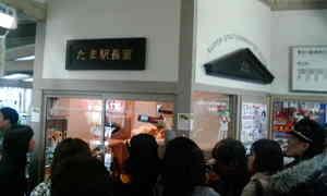 2009_0404wakayama_tama0009