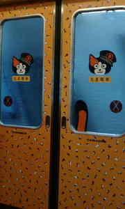 2009_0404wakayama_window0012