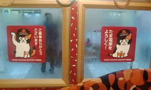2009_0404wakayama_window0068