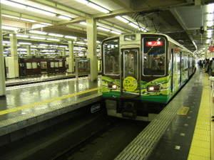 2009_0412hankyu0001