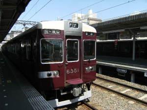 2009_0412hankyu0002