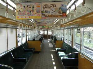 2009_0412hankyu0006