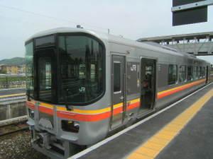 2009_0424kishin0036
